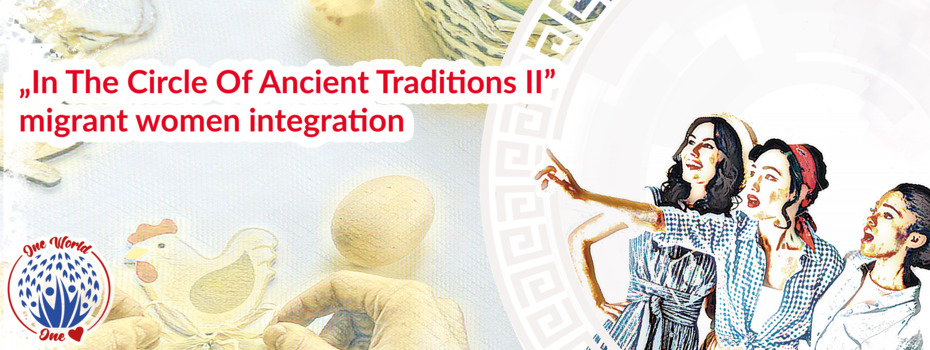In The Circle Of Ancient Traditions II - migrant women integration