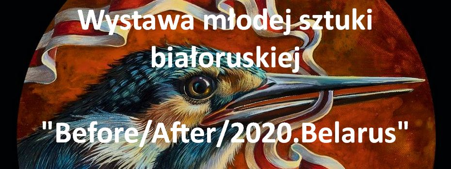 BEFORE/AFTER/2020. BELARUS